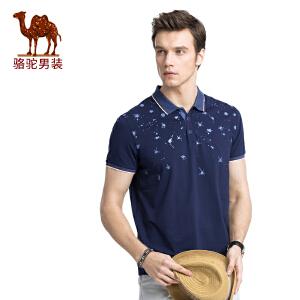 骆驼男装 2017夏季新款男士短袖纯色t恤青年休闲polo衫翻领商务衫