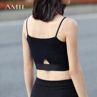 Amii[极简主义]夏装2017新款女吊带抹胸松紧大码打底背心11732825