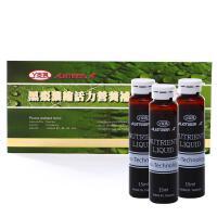 【ㄚ克玛】黑枣浓缩活力营养补精 15ml,10瓶/盒装