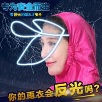 龙豹电动车雨衣自行车单人成人透明头盔帽檐加大加厚双帽雨披男女骑车