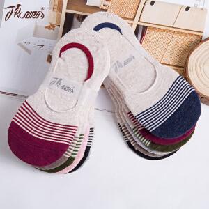 顶瓜瓜船袜男夏棉质薄款清爽条纹透气简约防滑隐形袜女袜