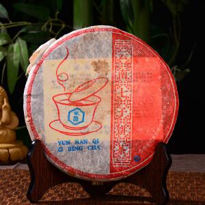 【两片一起拍;11年陈期生茶】2006年凤庆7813 七子饼  古树生茶 357克/片