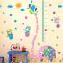 御目 身高贴 儿童房墙壁宝宝装饰墙纸贴画墙贴自粘客厅卧室测量身高贴纸可移除满额减限时抢礼品卡家居用品