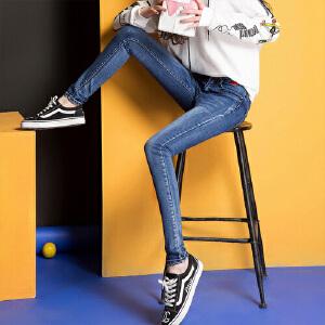 2017春夏秋季时尚新款牛仔裤女式小脚铅笔裤潮流修身百搭WM1703