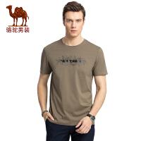骆驼男装 2017夏季新款男士短袖t恤棉质休闲卡通印花青年上衣男潮