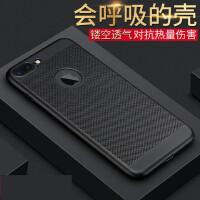 【支持礼品卡】iPhone7手机壳 苹果7保护套透气散热6s创意iphone6 plus镂空硬壳