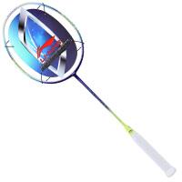 李宁LINING全碳素羽毛球拍男女初学3D立体风刃科技80TF/WS600 送羽线+手胶