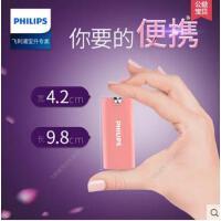 【支持礼品卡】飞利浦充电宝5200毫安移动电源迷你可爱便携苹果安卓通用手机正品