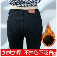 学生休闲裤 纯黑色高腰 加绒带绒牛仔裤女新款弹力加厚小脚铅笔裤显瘦长裤