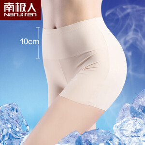 南极人3条装 防走光安全裤夏季 纯棉档高腰收腹无痕内裤女士冰丝