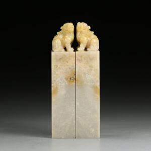 巧色老挝冻石 两件套精雕古兽钮印章 对章 jd2682