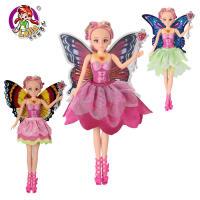 乐吉儿  蝴蝶仙子布洋娃娃套装礼盒可儿女孩玩具H28C