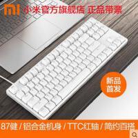 小米悦米机械键盘87键办公家用笔记本台式电脑通用电竞游戏键盘