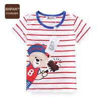 【夏季清仓】 binpaw童装儿童短袖T恤夏 纯棉条纹男童体恤上衣薄款 夏装中大童圆领衫
