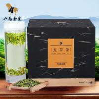 八马茶叶 2017龙井新茶 明前龙井绿茶 龙井特级礼盒装250克