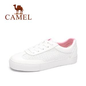 Camel/骆驼女鞋 2017春夏新款 时尚百搭潮牌板鞋 运动透气小白鞋