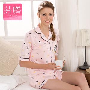 芬腾新款2017短袖睡衣女夏纯棉套装卡通开衫休闲针织棉女家居服