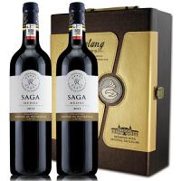 法国原瓶原装进口 拉菲传说梅多克干红葡萄酒 750ml*2 礼盒装