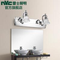 NVC 雷士照明 现代简约led镜前灯 防水防雾浴室卫生间壁灯