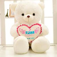 毛绒玩具布娃娃大熊抱抱熊公仔女生大号可爱送女友女孩