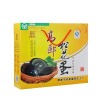 【江苏高邮馆】高邮特产88牌松花蛋65克20只礼盒装皮蛋变蛋包邮