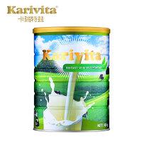 Karivita卡瑞特兹新西兰进口成人奶粉脱脂高钙900g罐装