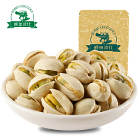 鳄鱼波比_开心果 坚果炒货干果零食特产原味238g
