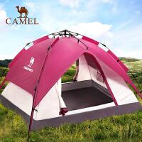 【领券满299减200】camel骆驼帐篷户外3-4人 自动野外露营双人2人帐篷套装