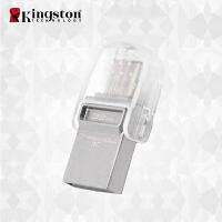 【当当自营】 KinGston 金士顿DTDUO3C/32G 优盘  Type-C  USB3.1 双接口