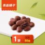 良品铺子 葡萄干夹心巧克力糖果袋装休闲小零食食品80g