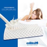 泰国Comfleep乳胶枕头芯护颈椎枕颗粒保健橡胶护颈枕助睡眠枕