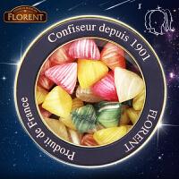 法国进口费罗伦florent双子座星座糖250g 什锦糖果水果味硬糖生日礼物进口糖果休闲零食