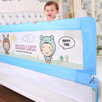 棒棒猪第五代床护栏婴儿童床围栏床栏床边防护栏大床挡板【1.5米】