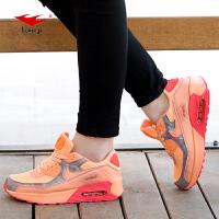 2016春夏女士气垫内增高运动鞋透气休闲鞋跑鞋鞋休闲鞋女