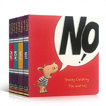 好奇宝宝系列4册纸板书 why 为什么/no 不的故事/now 现在/more 要更多儿童启蒙早教亲