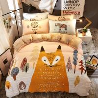 御目 四件套 柔丝棉磨毛田园夏季1.5m1.8m床单被罩被套枕套成人单人双人儿童床品家居床上用品