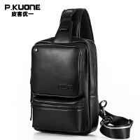 P.kuone/皮客优一男士胸包时尚休闲斜跨包单肩包大容量多功能腰包青年潮包P750672