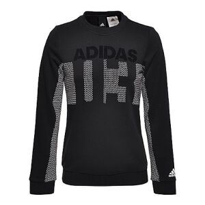 adidas阿迪达斯2017年新款女子运动精英系列针织套衫BS3230