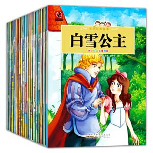 世界经典童话20册 格林童话 木偶奇遇记 儿童绘本3-6岁 幼儿绘本0-3岁儿童书籍图画书