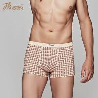 顶瓜瓜内裤男士3条装 舒适彩棉透气U凸设计时尚平角内裤商务休闲