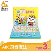 趣威文化电子书 儿童有声书ABC录音魔法学习机宝宝幼儿早教益智有声读物