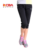 【618狂嗨继续】CBA女子运动七分裤夏季透气吸汗跑步短裤运动针织休闲裤