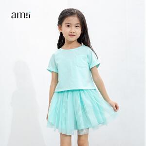 amii童装2017夏装新款女童纯色网纱连衣裙中大童T恤裙装两件套