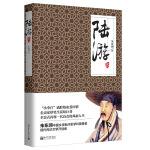 名家名传典藏书系:陆游传