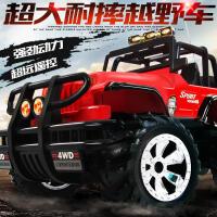 胜雄遥控车玩具车双驱车越野车攀爬车大脚车高速车电动玩具汽车模型儿童男孩玩具