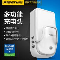品胜 TS-C055 袋鼠版 4U孔 智能插线板带USB插座插排拖线板手机排插接线板电插板