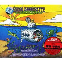 潜艇-葛瑞・毕索尼(CD)
