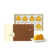 【年货礼包】一之乡 心心相印凤梨酥新年礼盒8入装 台湾进口特产糕点小吃零食品