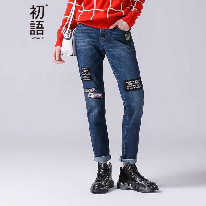 初语 冬季新品 徽章布贴猫须宽松牛仔裤女8641815605