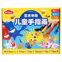 包邮 晨光文具儿童手指画宝宝涂鸦颜料手印画无毒可水洗套装APL97624